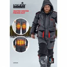 Костюм зимний Norfin Discovery Heat с электрообогревом