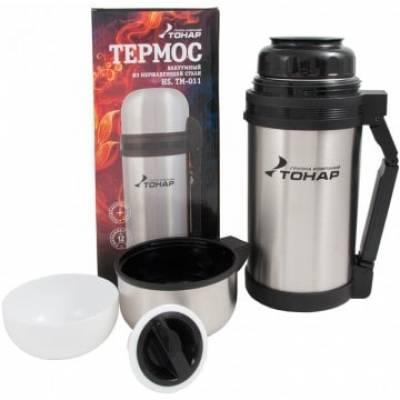 Термос HS.TM-011 1200ML (дополн. пласт. чашка, скл. ручка, ремень) TONAR